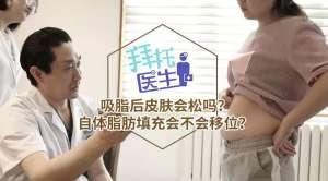 """资讯北京伊美尔幸福整形好吗  专家帮你实现""""美""""之梦"""