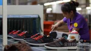 """资讯生活中国鞋厂撑出口""""半边天""""背后:林毅夫牵线搭桥"""